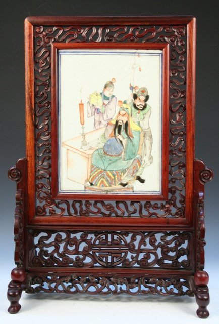 001: Large Chinese Screen w/ Painted Porcelain Insert 1