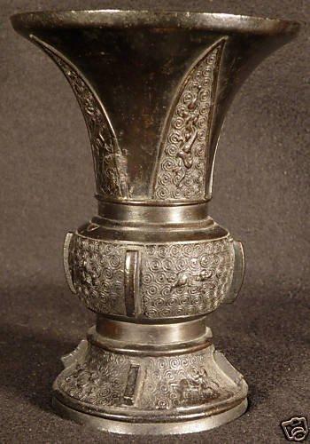 002: 18th Century Chinese Bronze triumpet vase