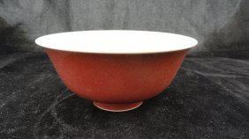 Chinese Monochrome Bowl Qianlong Signed