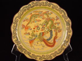 Fine Beijing Enameled Plate. KangXi Marked