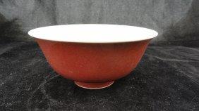 Chinese Monochrome Bowl Qianlong Signed