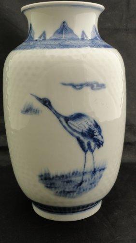 008: 1900's Chinese Vase Qianlong Signed