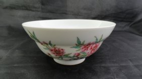 015: Antique Chinese Famille Rose bowl Hall mark