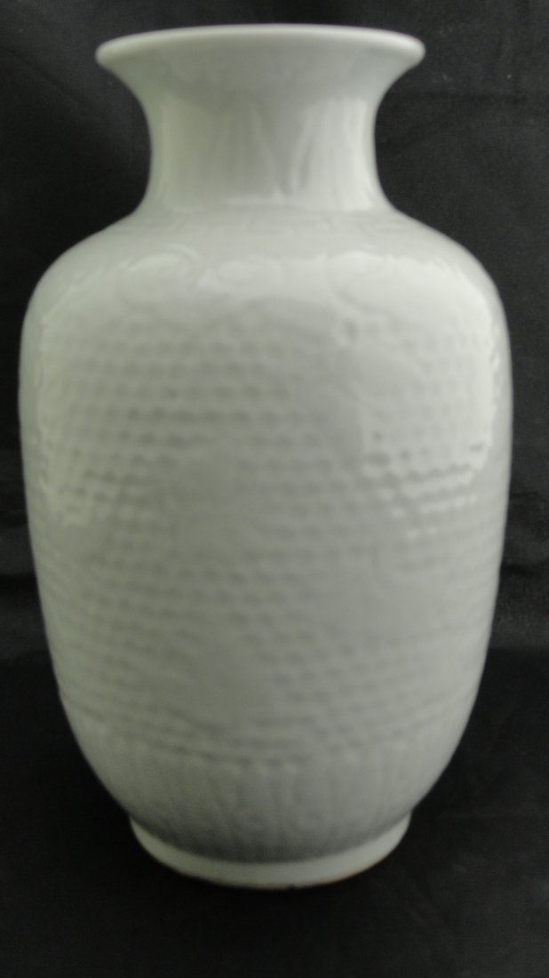 021: Fine Chinese Vase from the early 1900s