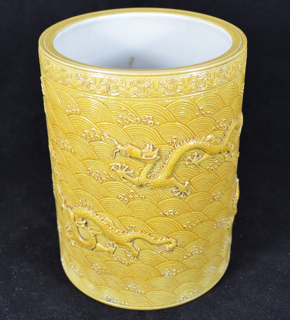 Chinese Brush Pot Yellow Glaze and Carved