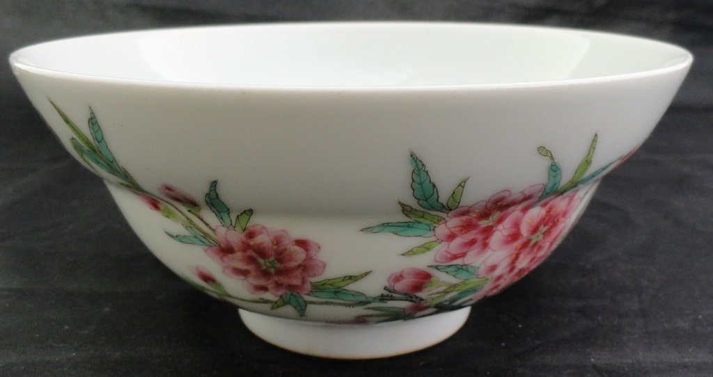 Antique Chinese Famille Rose bowl Hall mark