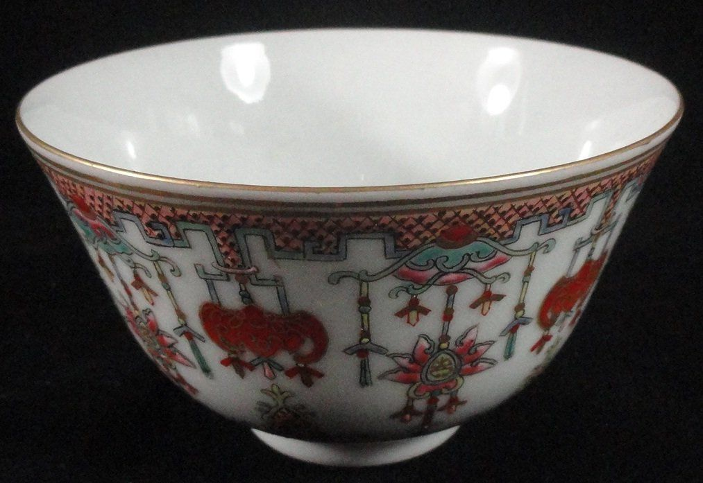 A Fine 19th Century Chinese Famille Rose Bowl