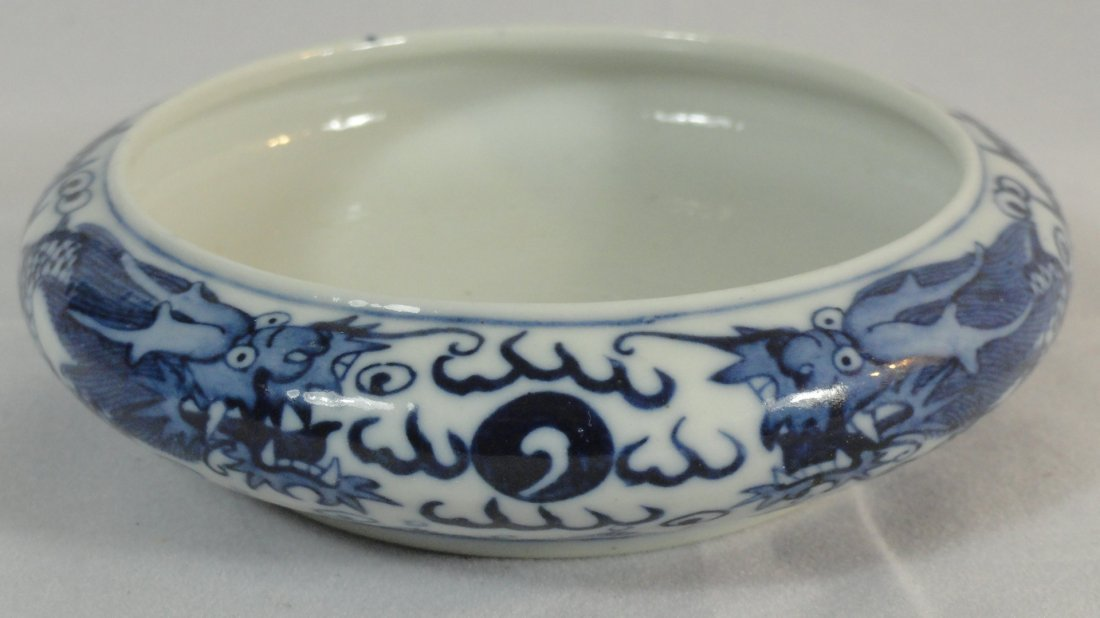 Blue and White Scholar Washer, GuangXu Mark and Period