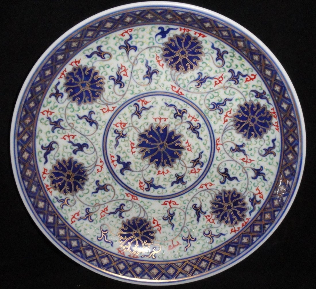 Large Qing Imperial Charger GuangXu Mark Period