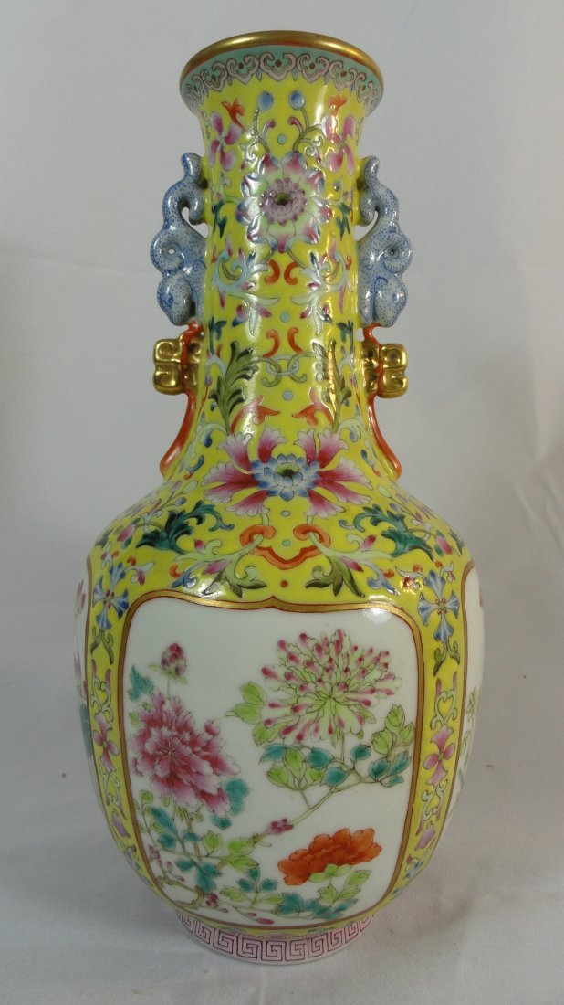 A fine Chinese Famille Rose Vase Imperial Yellow