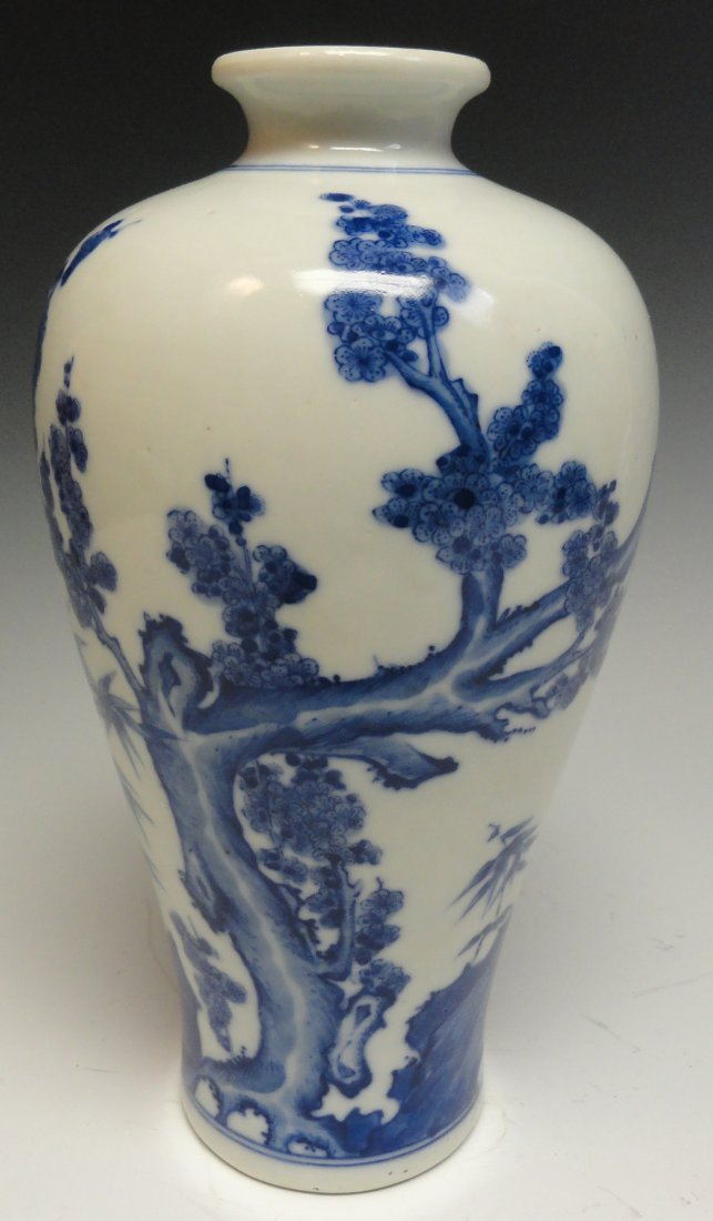 Guangxu Mark Period Chinese Meiping Vase