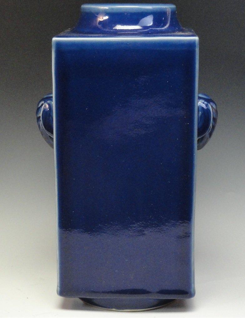 Guangxu Mark Period Powder Blue Vase