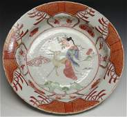 A Chinese Export Famille Rose Basin bowl