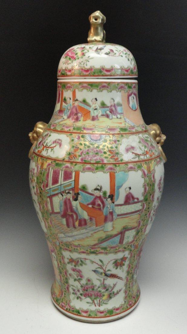 Large 19th Century Famille Rose Vase