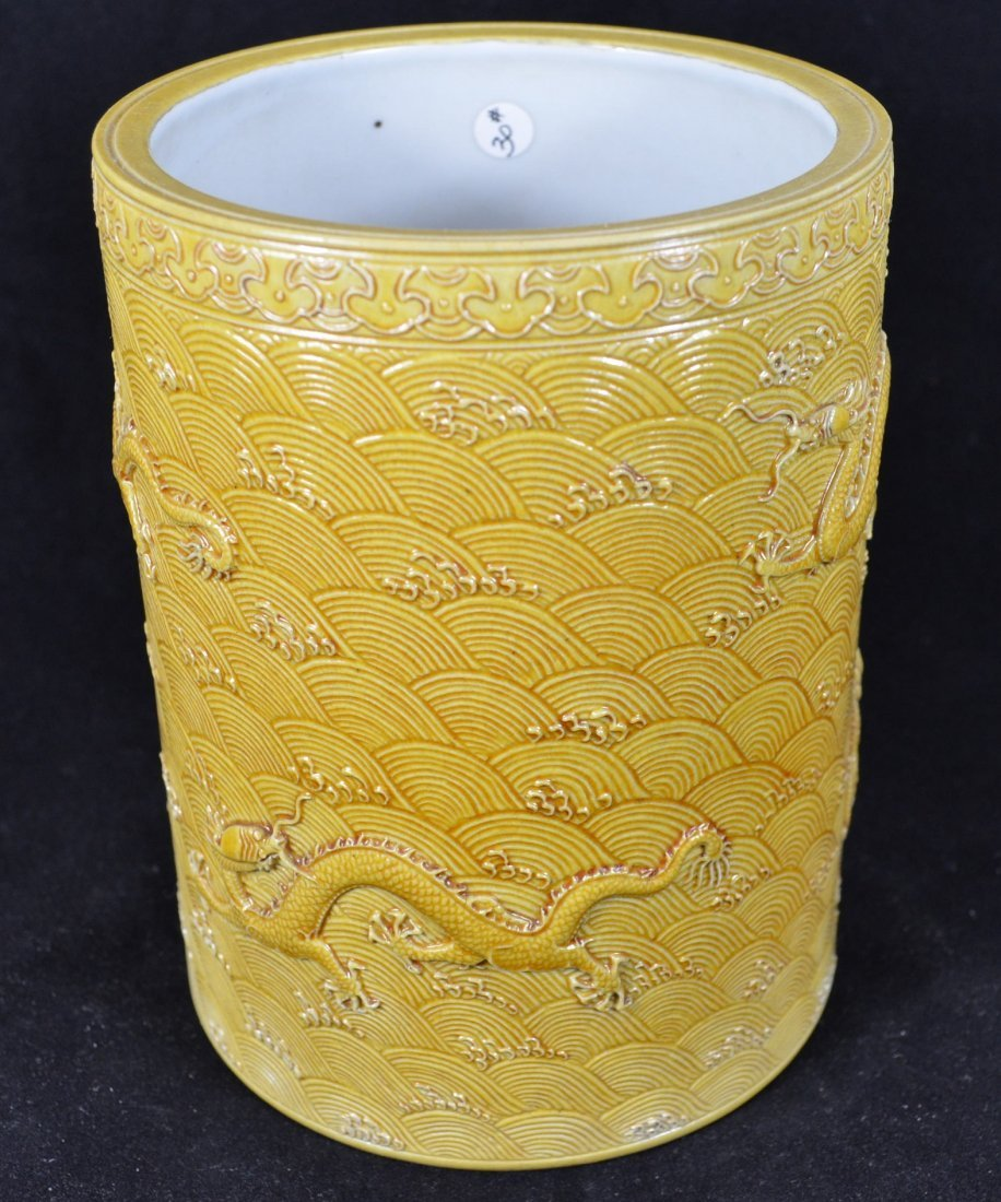 Antique Chinese Brush Pot Carved and Signed