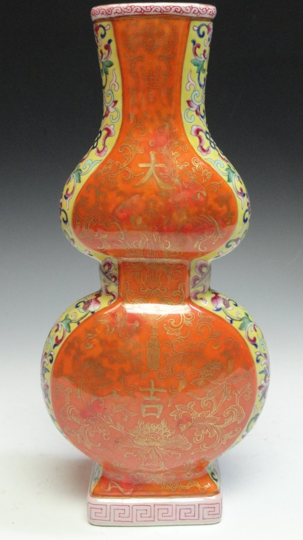 Chinese Famille Rose Vase Qianlong signed