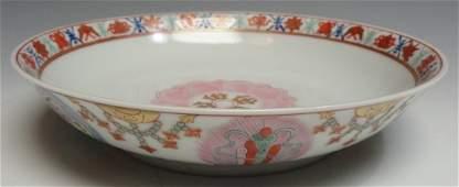 19th Century Chinese Famille Rose bowl Tibetan Mark