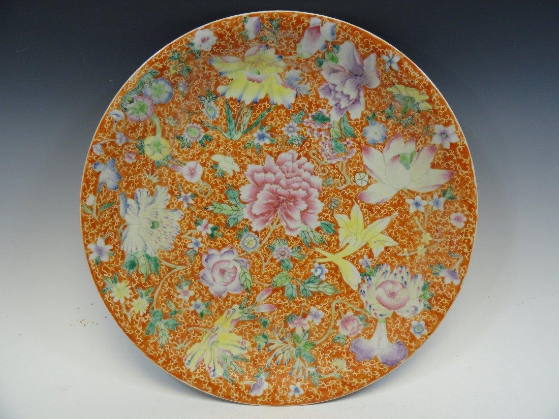 Large Famille Rose Millie Fleur Charger, Guangxu Mark