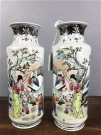 MinGuo Pair of Chinese Famille-Rose Floral Vase