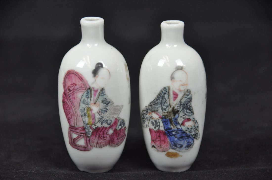 12: 19th Century Famille Rose Porcelain Character Vials