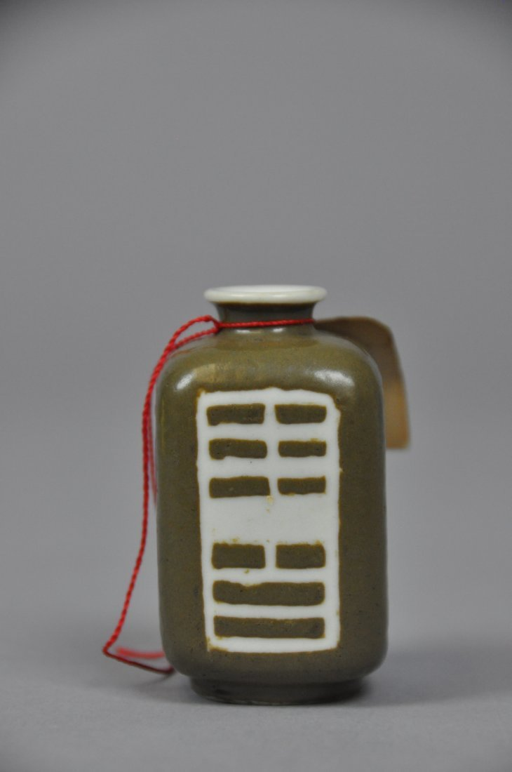14: 19th Century Tea-flake Glazed BAGUA Porcelain vial