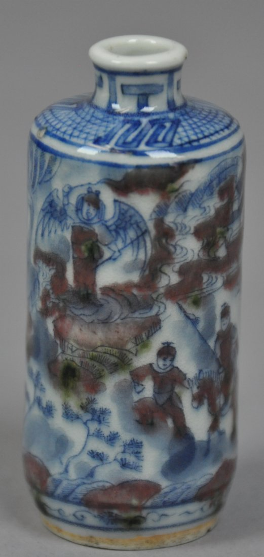 16: 19th Century Underglazed Blue and White and Red Via