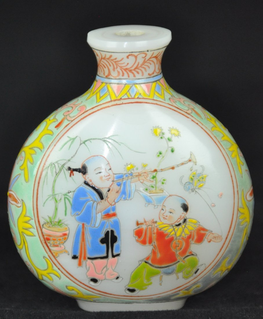 18: 19th Century Famille Rose Glass Snuff Bottle