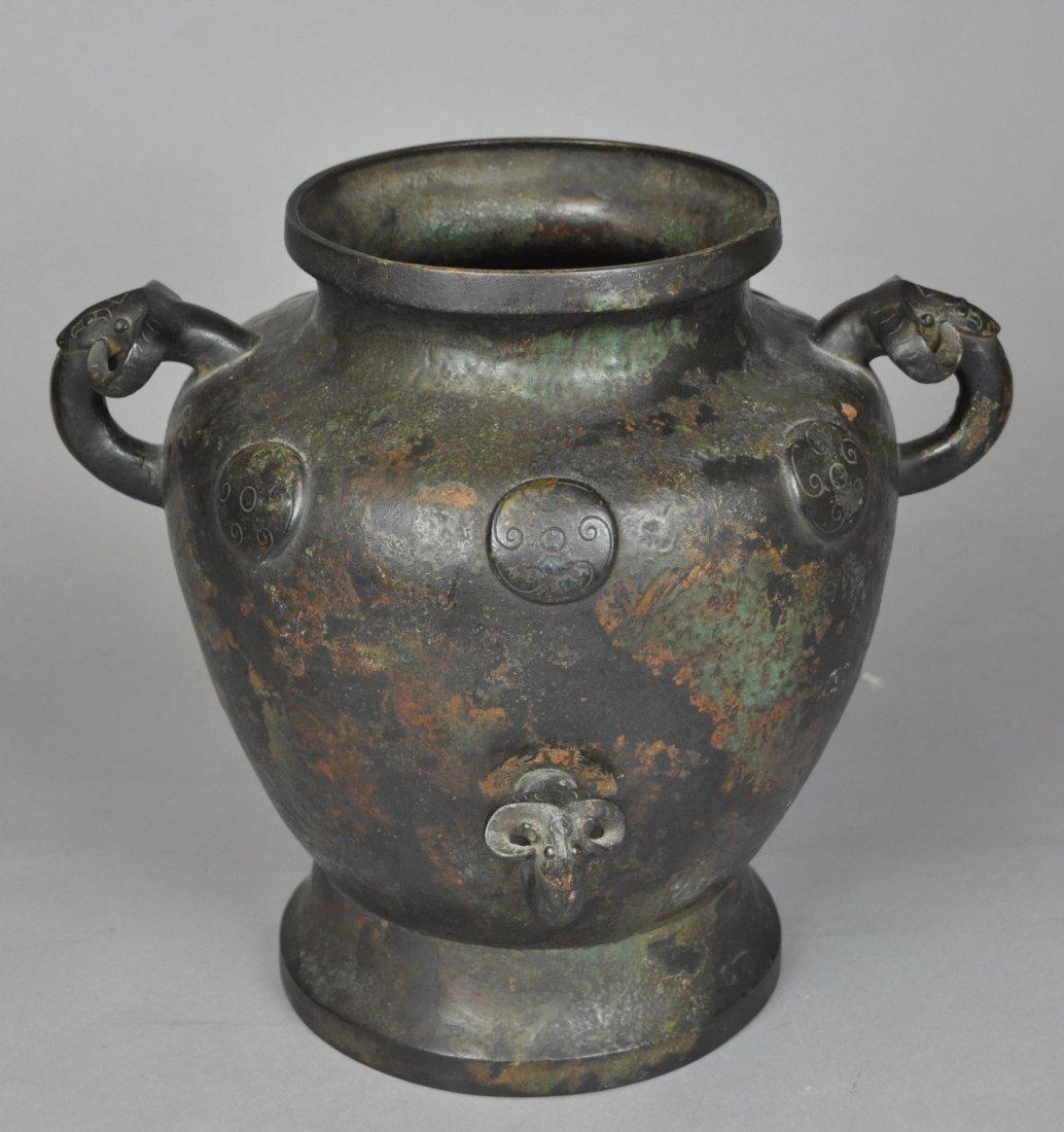 250: The Western Zhou Dynasty (c. 11th century-771 B.C.