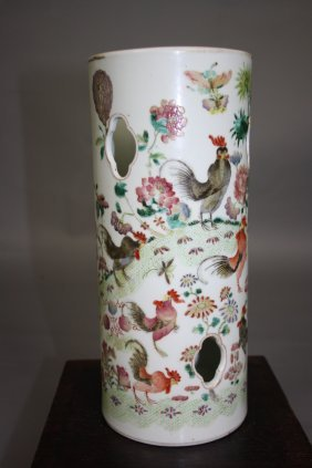 13: Chinese Famille-Rose Enameled Porcelain Hat Stand