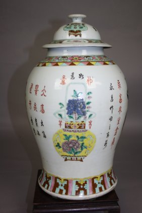 14: Famille-Rose Enameled Porcelain Balustar Jar and Co