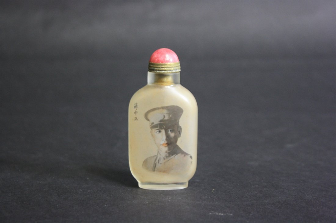 Chinese Inside Painted Ma Shaoxuan Glass Snuff Bottle