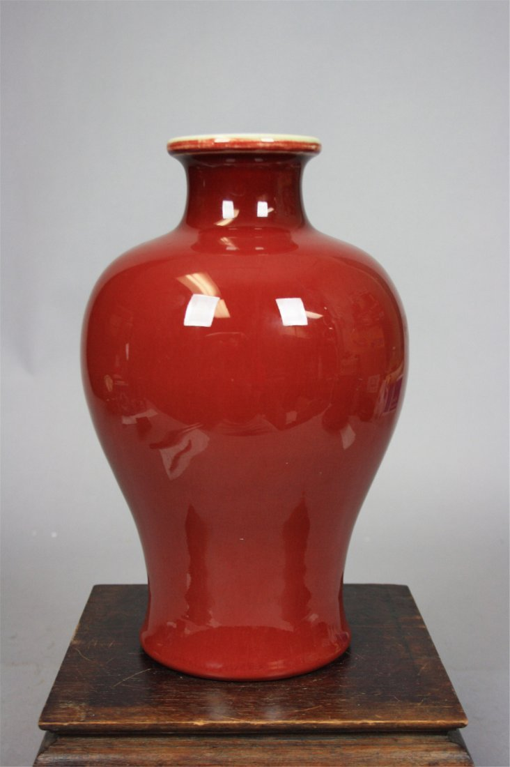 Chinese Copper-Red-Glazed Vase, Meiping   19th Century.