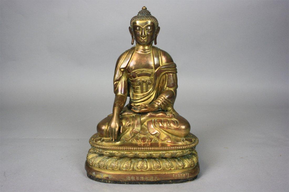 Chinese QianLong Zijin Bronze Gilt Buddha   Good condit
