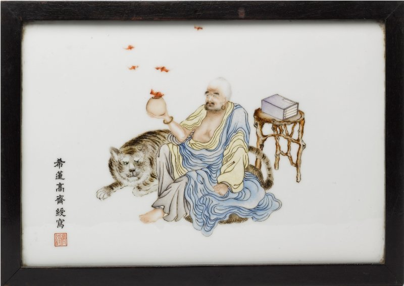 316: Chinese Porcelain Plaque probably Republic Period