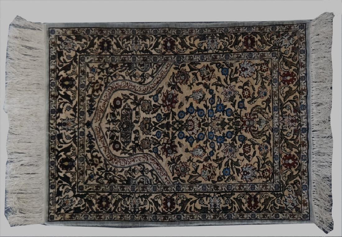 PILE & SOUMAC WEAVE PRAYER RUG W/ METALLIC THREAD