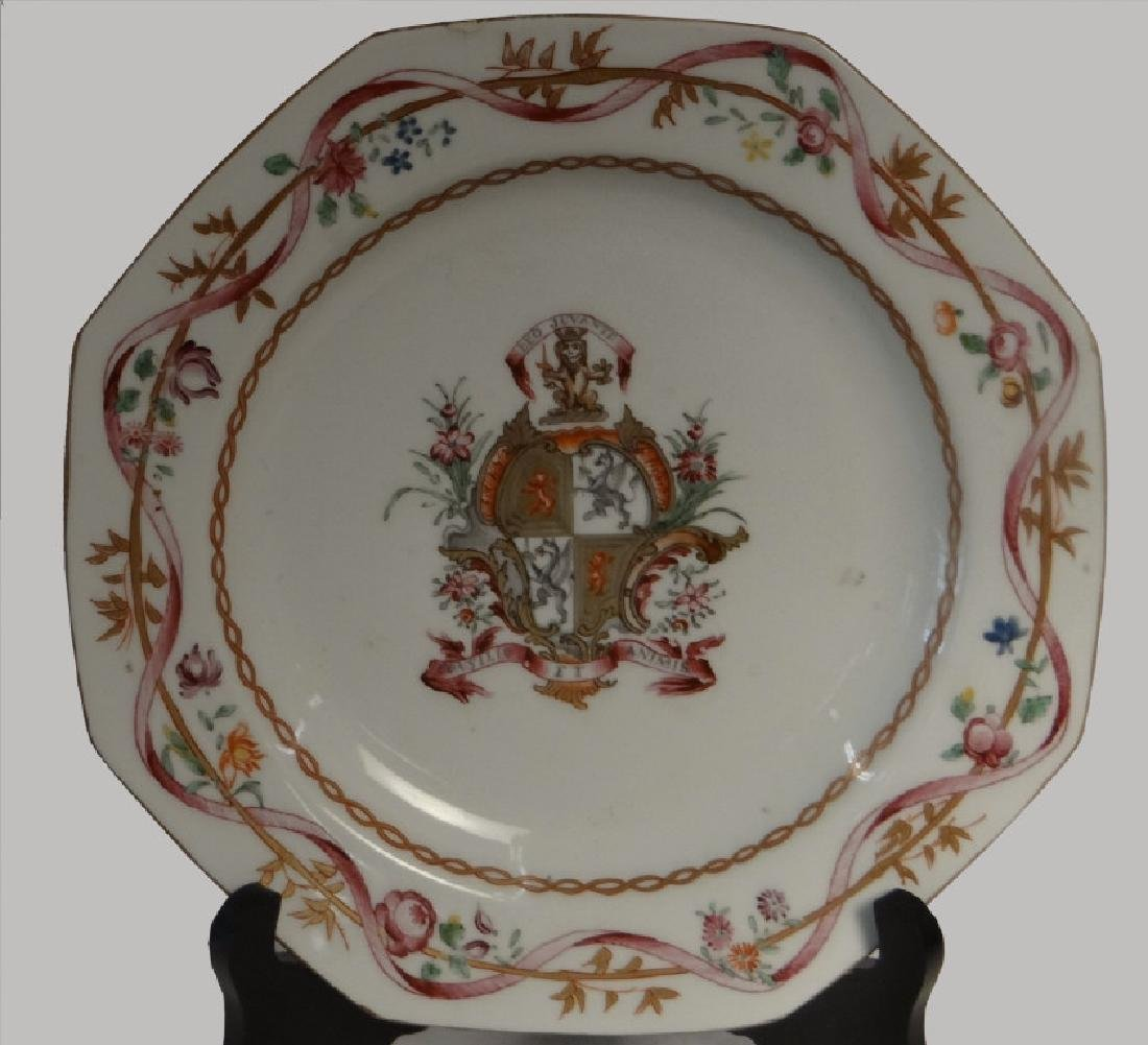 """9"""" DIAM CHINESE EXPORT ARMORIAL PLATE"""
