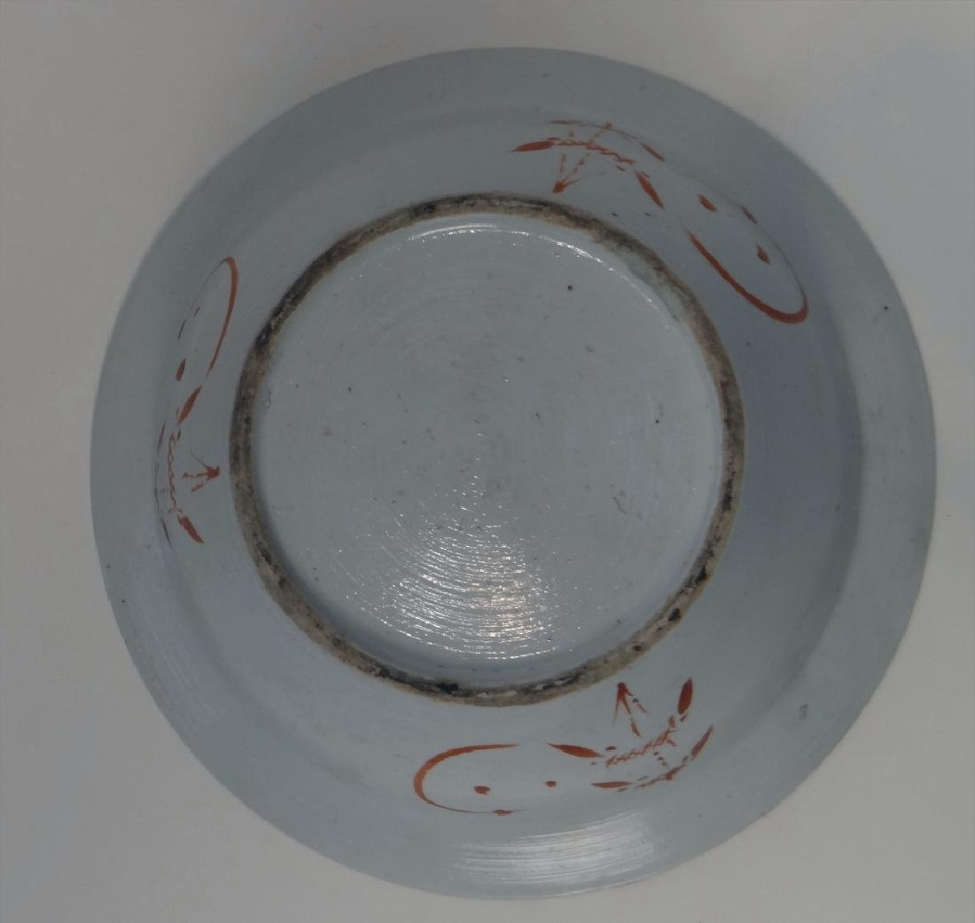 "CHINESE 19THC. FAMILLE VERDE  BOWL 13 1/2"" - 8"