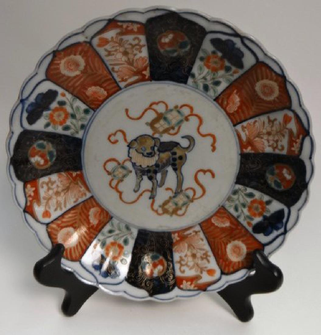 4 PCS OF  IMARI  INC.  DOG PLATE - 7