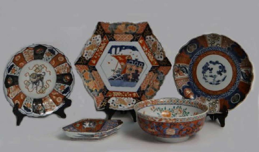4 PCS OF  IMARI  INC.  DOG PLATE