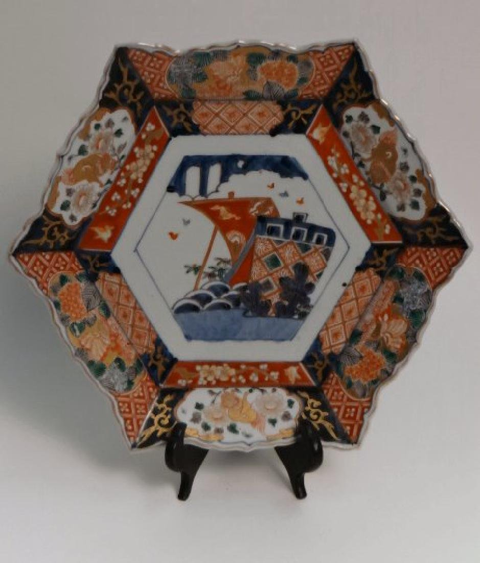 4 PCS OF  IMARI  INC.  DOG PLATE - 2