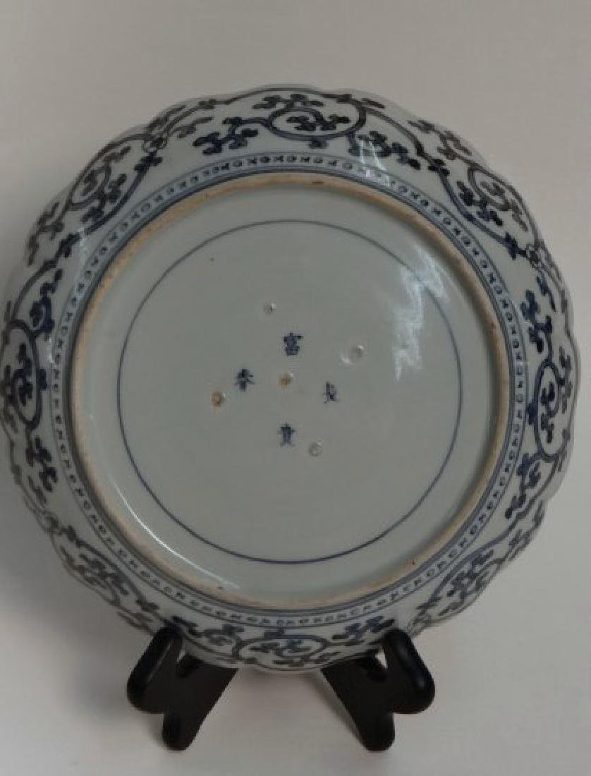 4 PCS OF  IMARI  INC.  DOG PLATE - 5