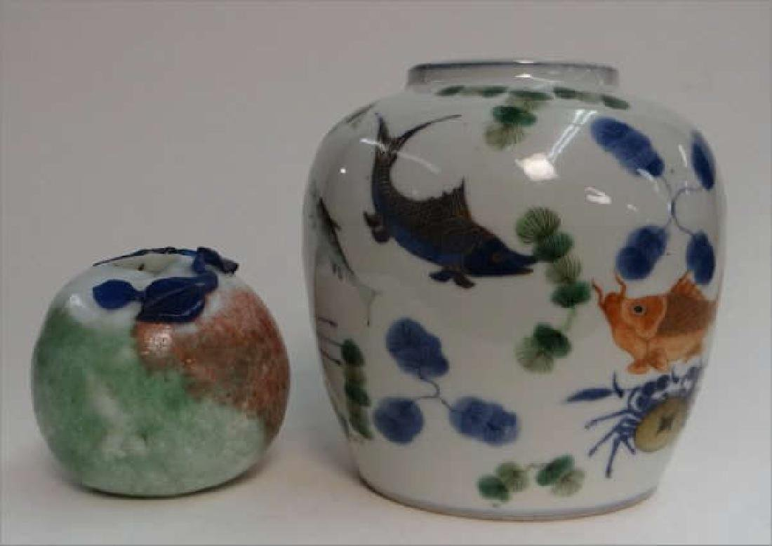 CHINESE GINGER JAR W/ CARP DECORATION & PEKING