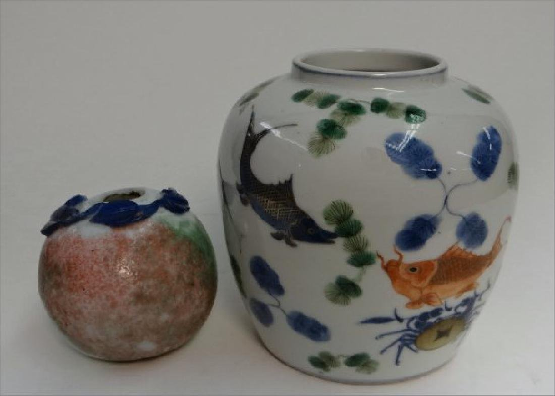 CHINESE GINGER JAR W/ CARP DECORATION & PEKING - 2