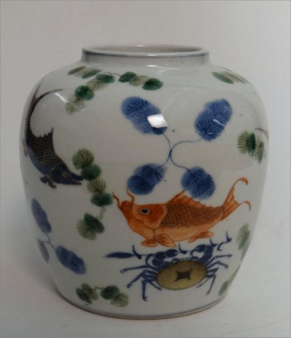 CHINESE GINGER JAR W/ CARP DECORATION & PEKING - 8