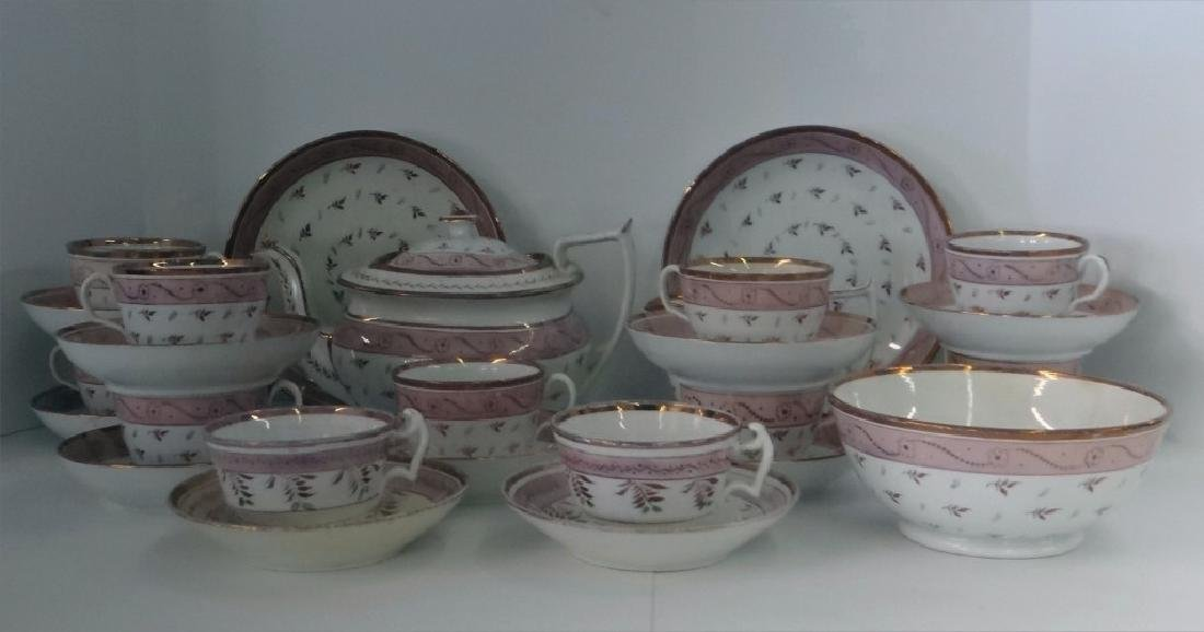 OVER 24 PCS. PINK LUSTER INC. CUPS & SAUCERS,