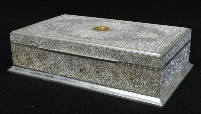 Sterling Silver Presentation Box With Gold Coat Of Arms
