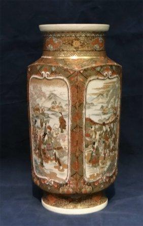 "10"" Tall Satsuma Vase"