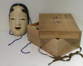 Japanese Carved Wooden Noh Mask