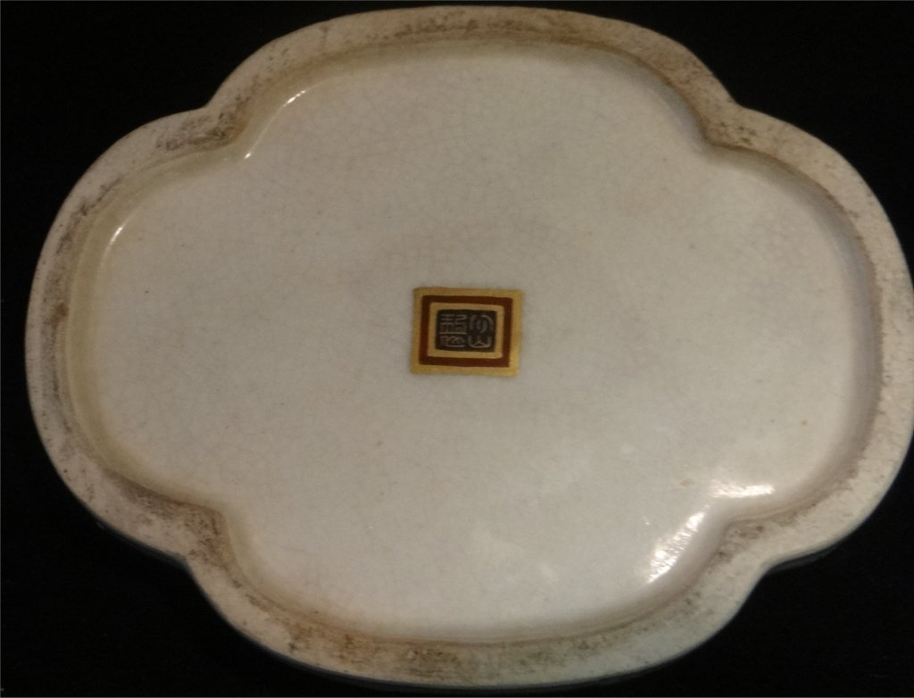 2 ORIENTAL PORCELAIN COVERED BOXES - 5