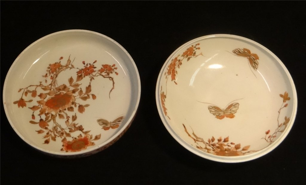 2 ORIENTAL PORCELAIN COVERED BOXES - 8